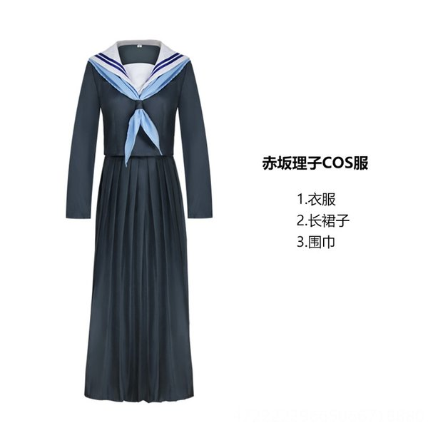 Akasaka Shizi Vêtements