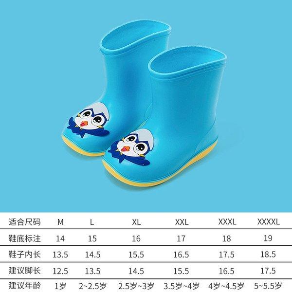 Bir Yağmur Botları Mavi