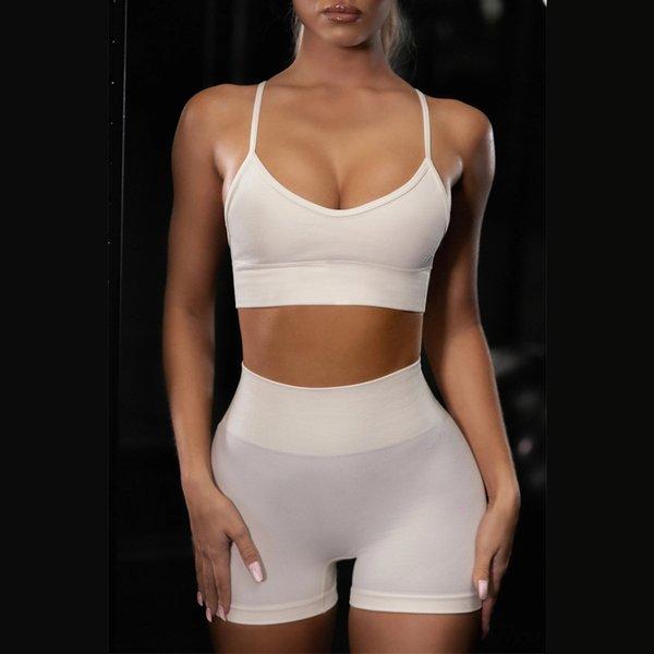 Beige Anzug Yj032 Vest + Shorts