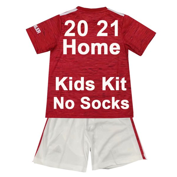 TZ453 2021 Home No Socks