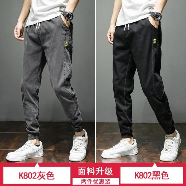K802 Серый + K802 черный (2 шт)