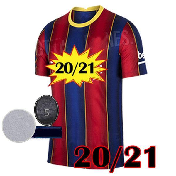 2020 Ev + UCL Yamalar