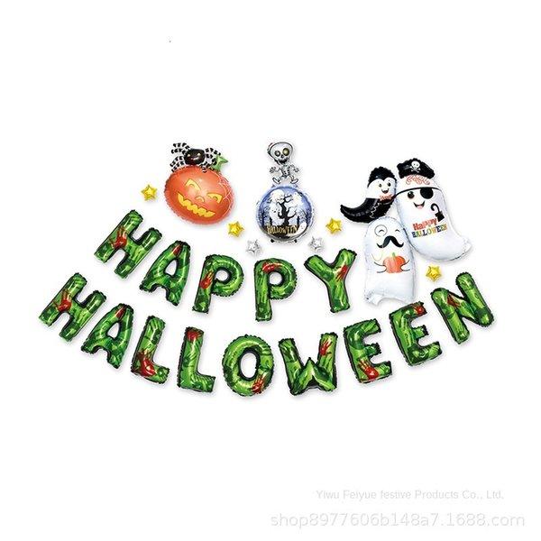 Halloween Set 2