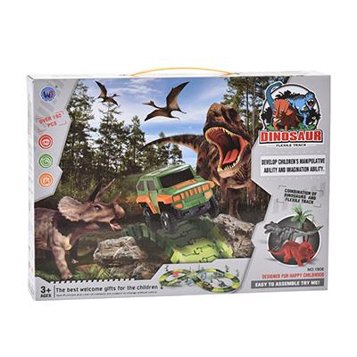 dinosaur rail car