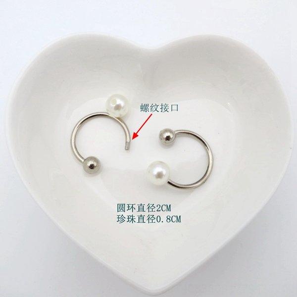19 # Anello perla fibbia due centimetri Ring + 8 millimetri Pera