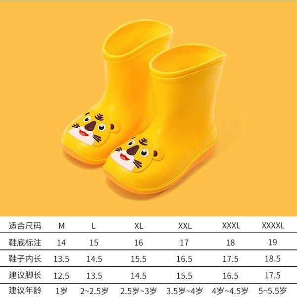 Bir Yağmur Botları Sarı