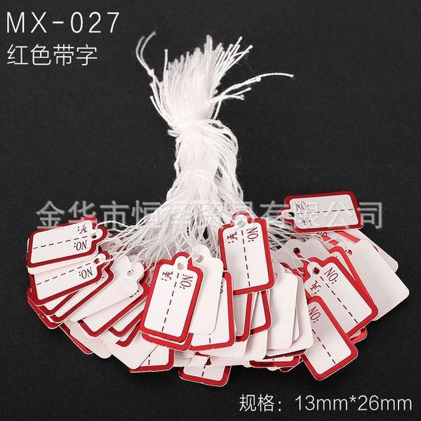 Mx-027-un paquet de 100 pièces
