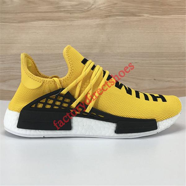 HU فاريل الأصفر