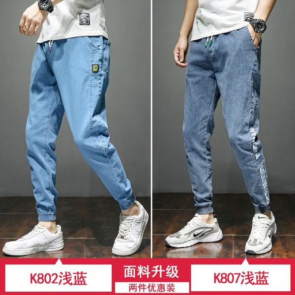K802 Light Blue + K807 Blue (2 шт)