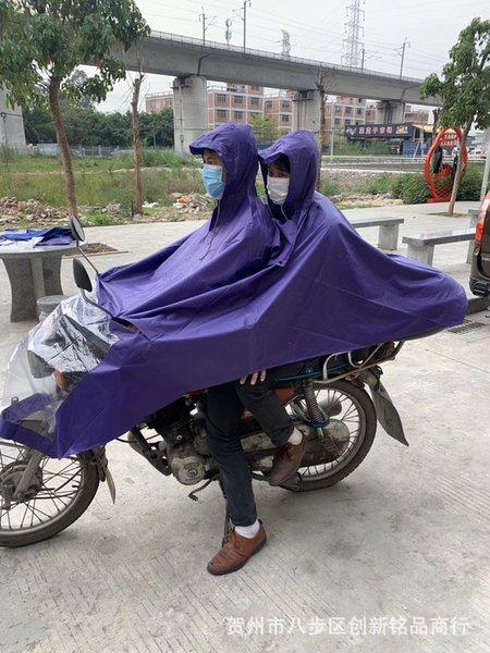 Moto Doppia Viola