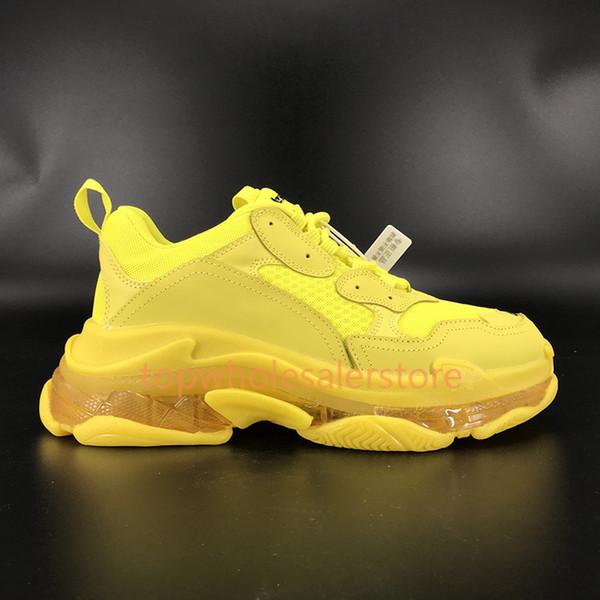 C17- الأصفر