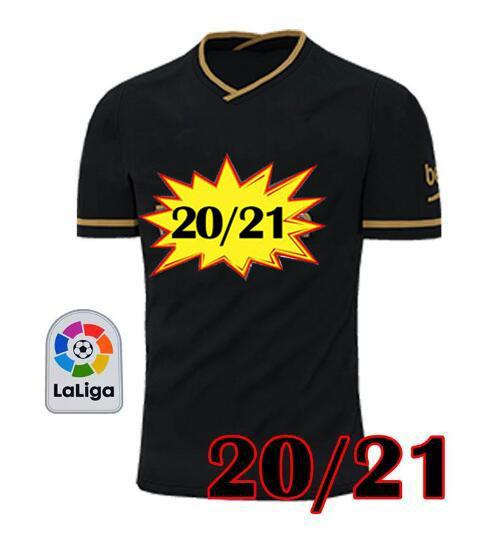 2020 AWAY
