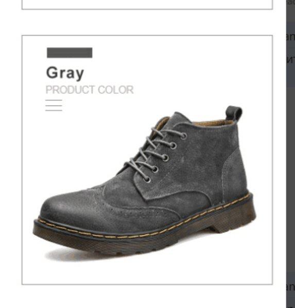 Grey non Fur