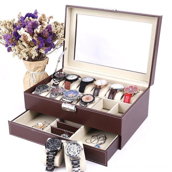 Bijoux double-couche boîte (brun) -Standar