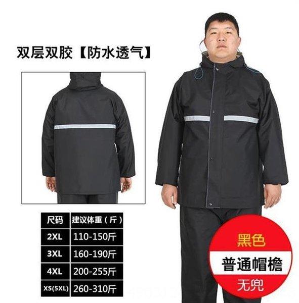 No Ordinary Pocket bordo nero
