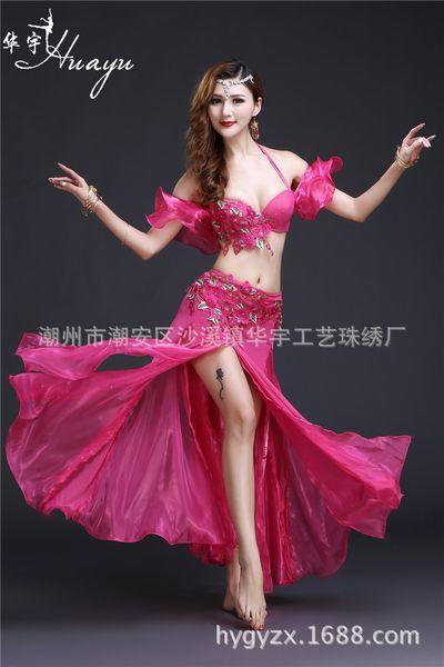 Mei Hong Üç parçalı