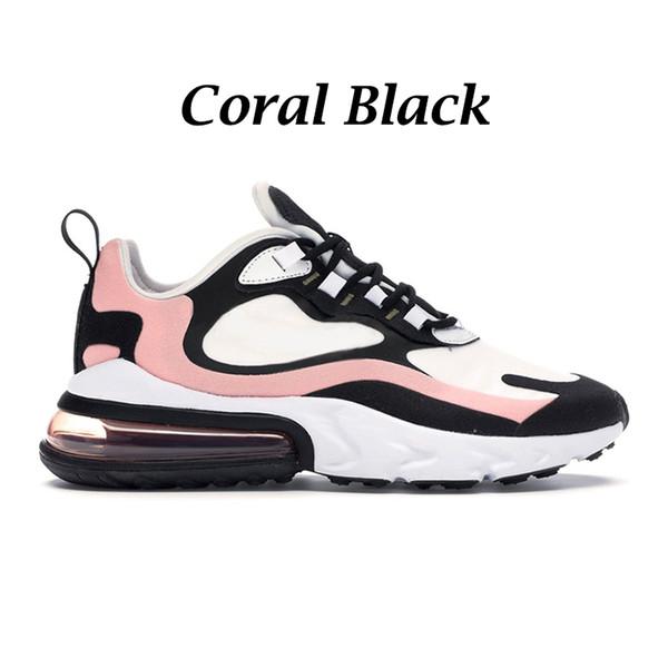 Коралл черный