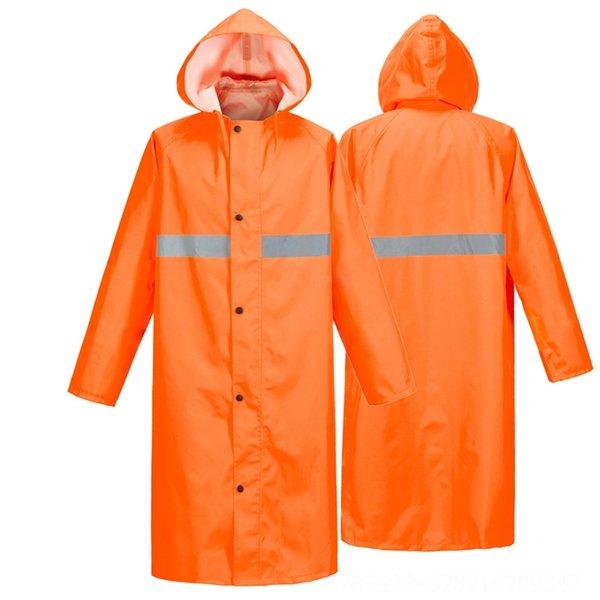 Оранжевый (молния)