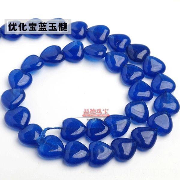 Халцедон персик сердца Sapphire Blue-Dia