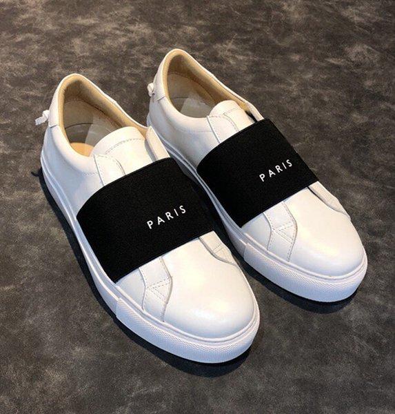 белый/черный