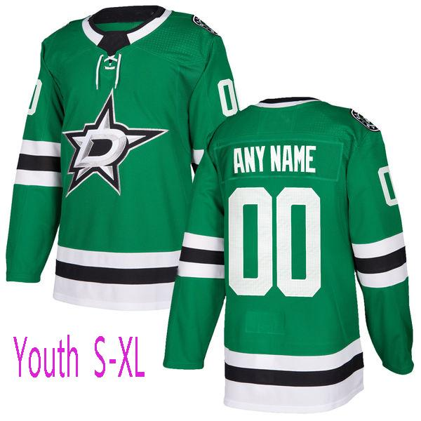 Green Youth S-XL
