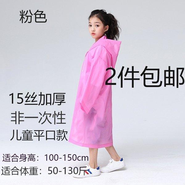 Crianças # 039 rosa; s Eva