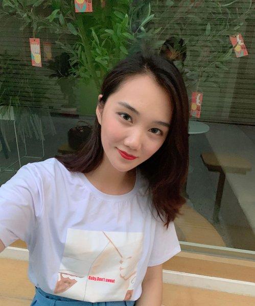 Fu Qing tişört