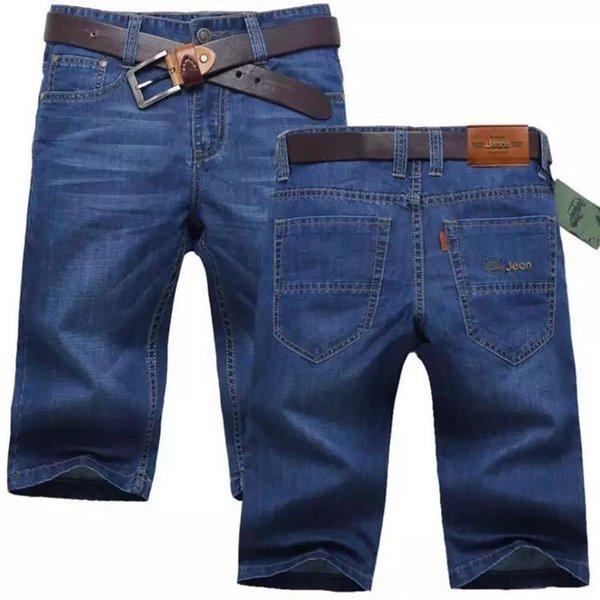 Pantalones 206 azul