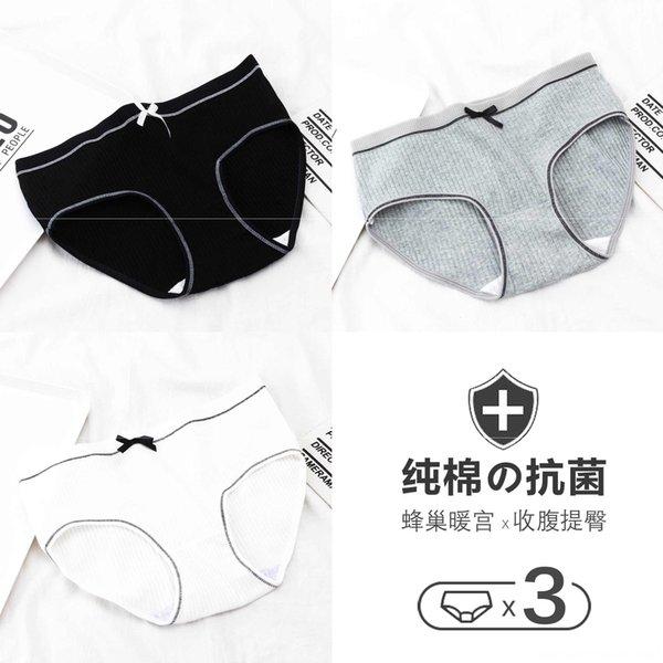 Siyah + Gri + Beyaz-m 80-105 Jin