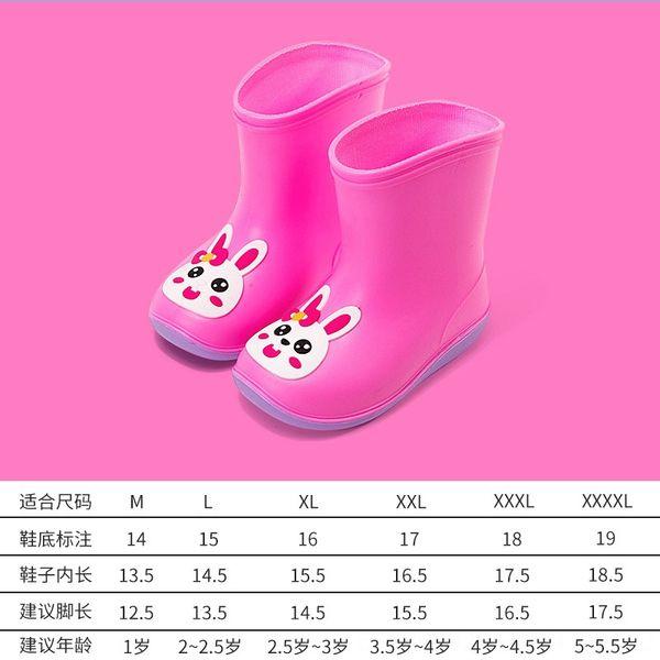 Bir Yağmur Botları Pembe