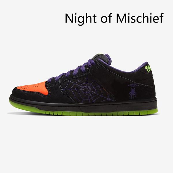 Ночь Мишиеф