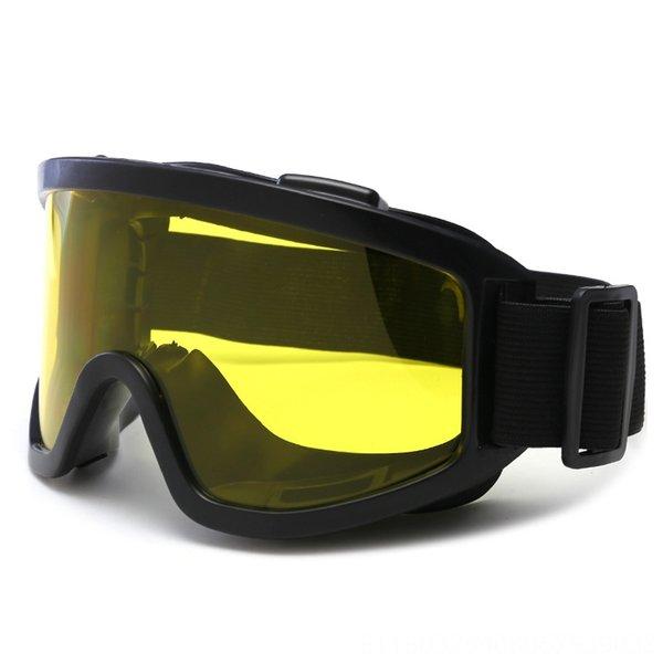 Black Frame Night Vision Yellow Slice