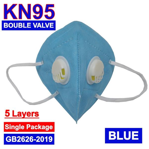 Maschera Blu Con doppio