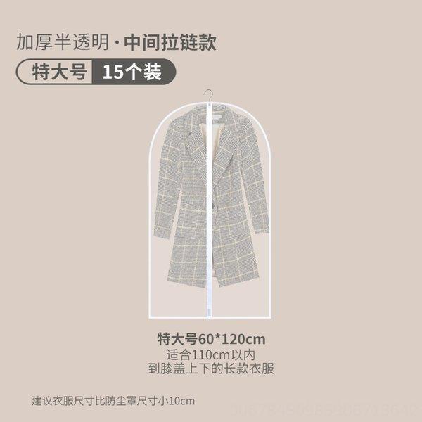 Super Value 15 Extra Large 【60x120cm】
