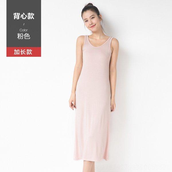 Удлиненный-розовый