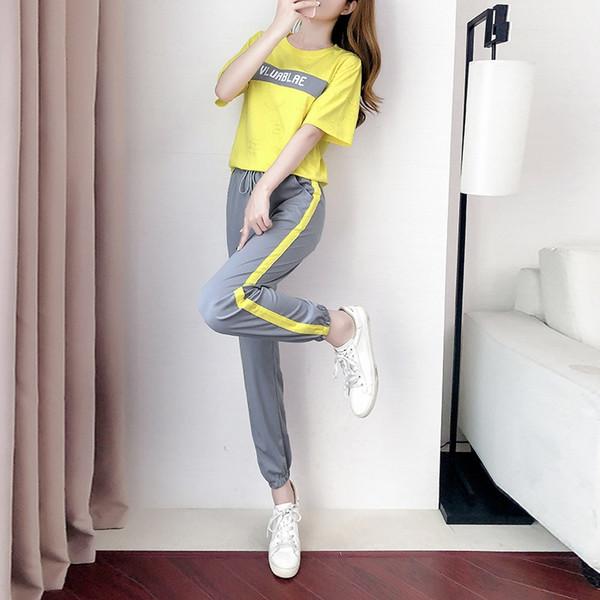 Gialli (top + pants)