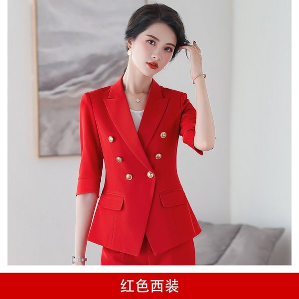 Suit Red 0