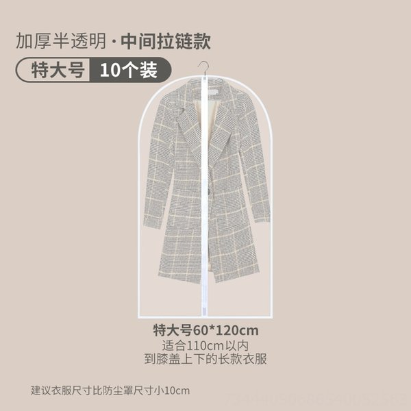 10 Extra Large 【60x120cm】