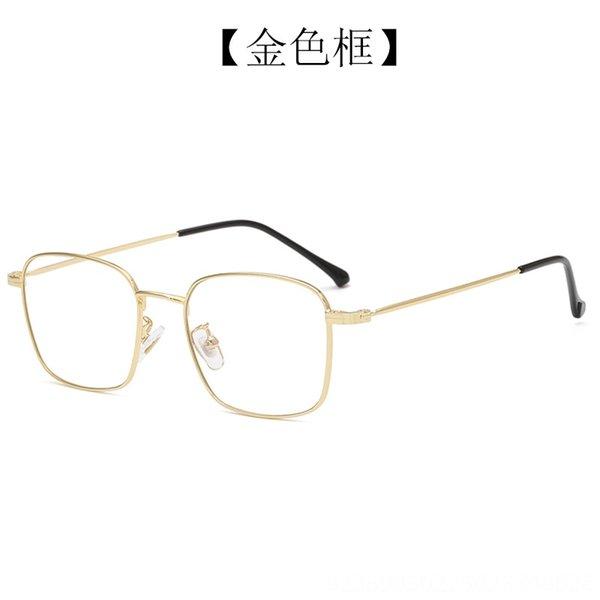 Ouro Frame-B04-9192