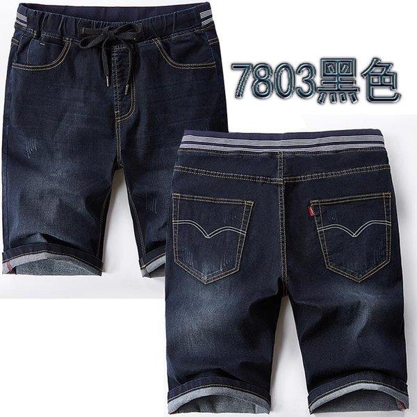 7803 Noir