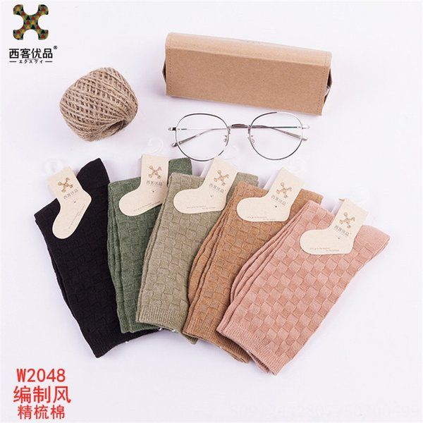 W2048 Combed Cotton