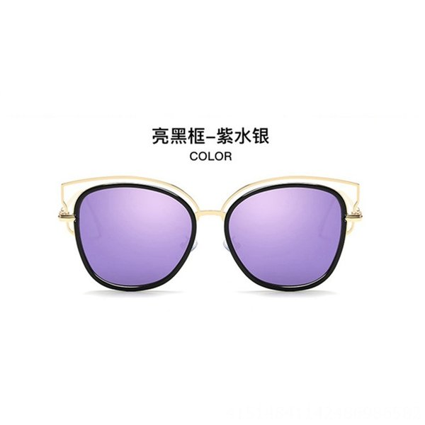 Bright Black Frame Purple Mercury