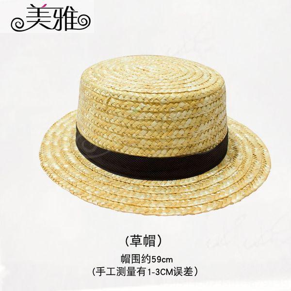 Cappello Gardener