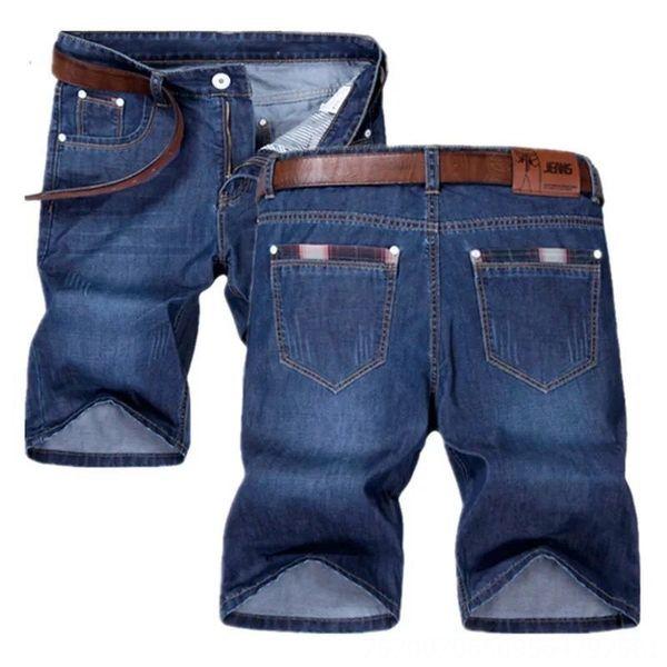 Pantalones 200 Oscuro