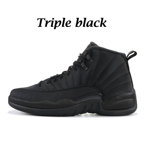 트리플 블랙