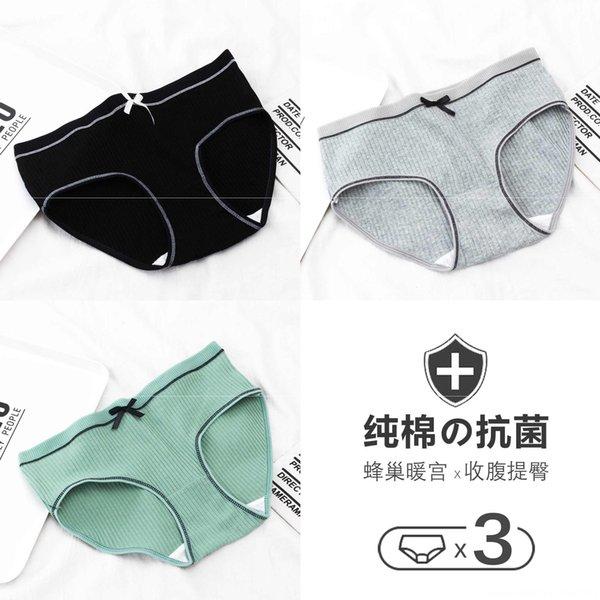 Siyah Ve Gri + Yeşil-m 80-105 Jin
