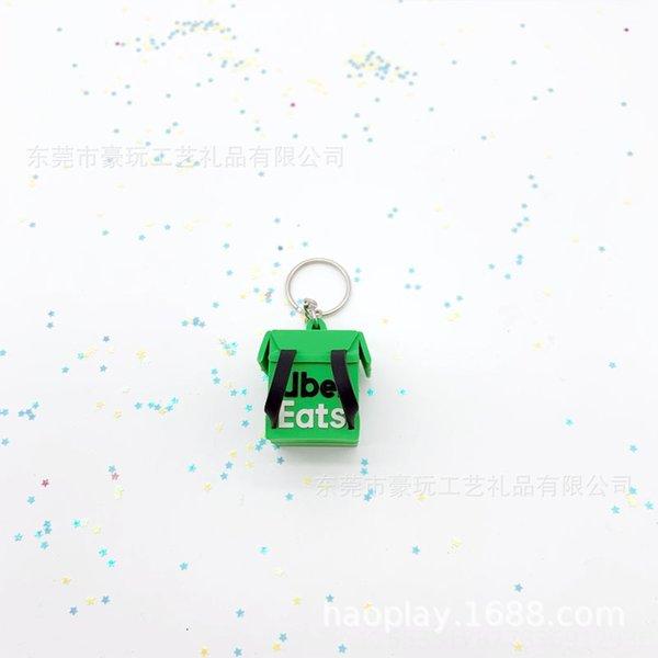 Yeşil Artı Kutusu