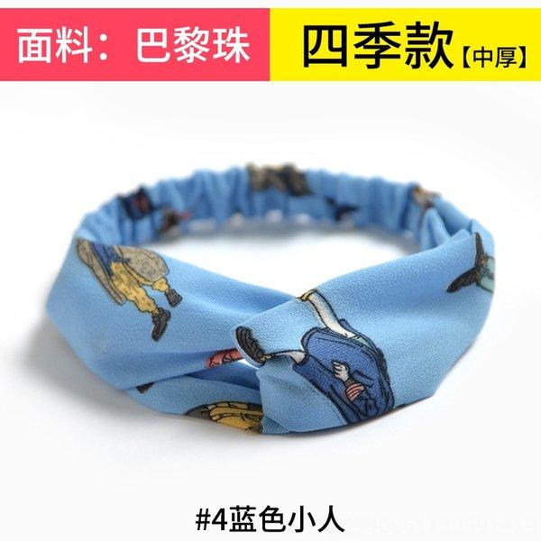 4. Mavi Hain Karikatür