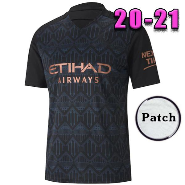 20/21 away men+patch