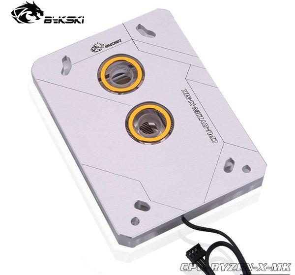 Silver 5V 3PIN A-RGB Light
